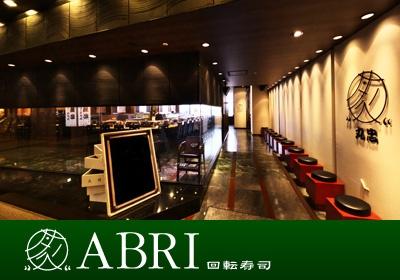 ABRI 回転寿司